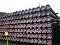Tubos de Perfuração de 2 1/2 , 3. 4  5.6 7 Polegadas