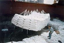 Compro açúcar Açúcar incunsa 45 para exportação