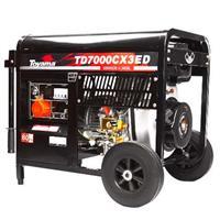 Gerador de energia à Diesel Trifásico 220 V 6,0 KVA Partida Elétrica - TD7000CX3ED - Toyama