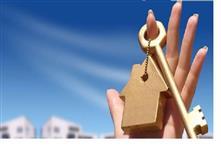 Linha de Credito para compra de Fazendo e terrenos , Entrada + prestação em ate 200 meses s/ Juros