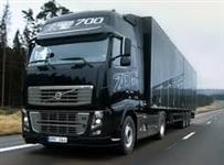 Caminh�o Volvo FH 440 ano 12