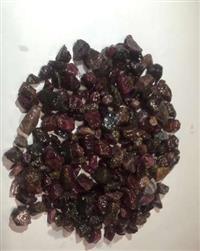 Permuta-se pedra preciosa Rubi ou Safira