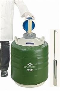 Botijão Cryofarm YDS-35-50