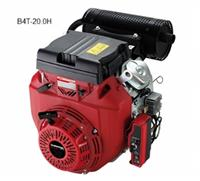 Motor B4T-20.0H - Branco - Gasolina - Partida manual