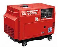 Gerador Kawashima DG 6000-S/ DG 6000-ST - 5.000 W Diesel/Mono ou Trifásico/AtS