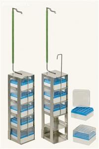 Rack quadrada com gavetas para Criotubos - Botijões YDS 47 - 127