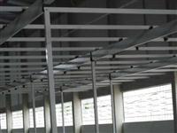 maxmetais estrutura metalica