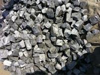 Vendo minerio de manganes moido