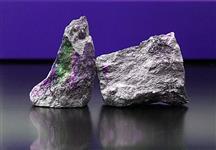 Compro Ferro molibdenio, ferro vanadio, niobio, bismuto, tunstenio, ferro silicio e ligas em geral