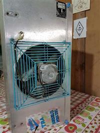 Camara Fria usada