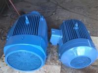 Motor elétrico trifásico Kohlbach 50 cv