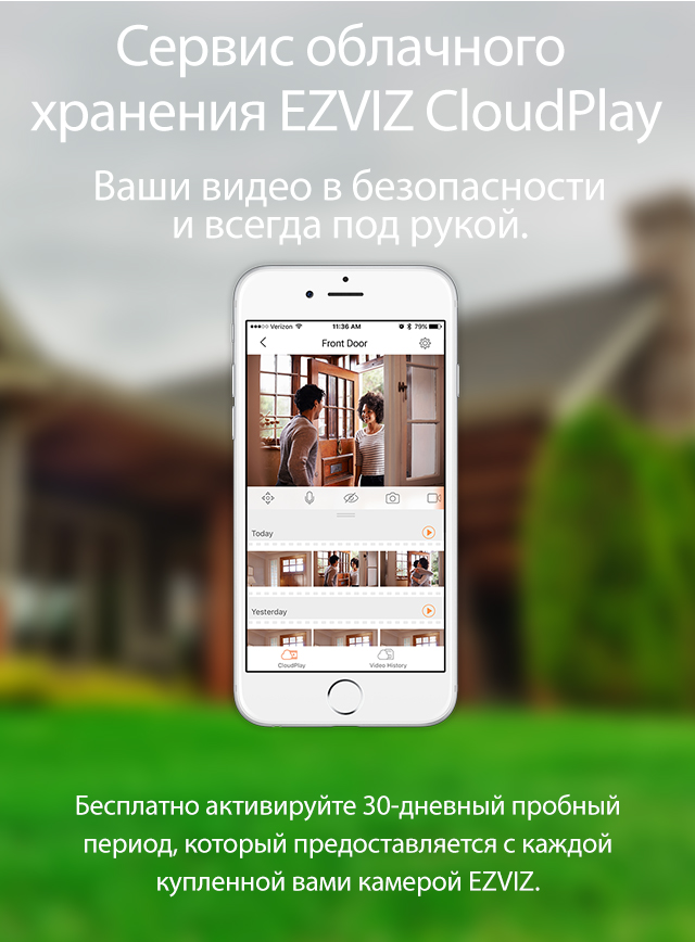 CloudPlay