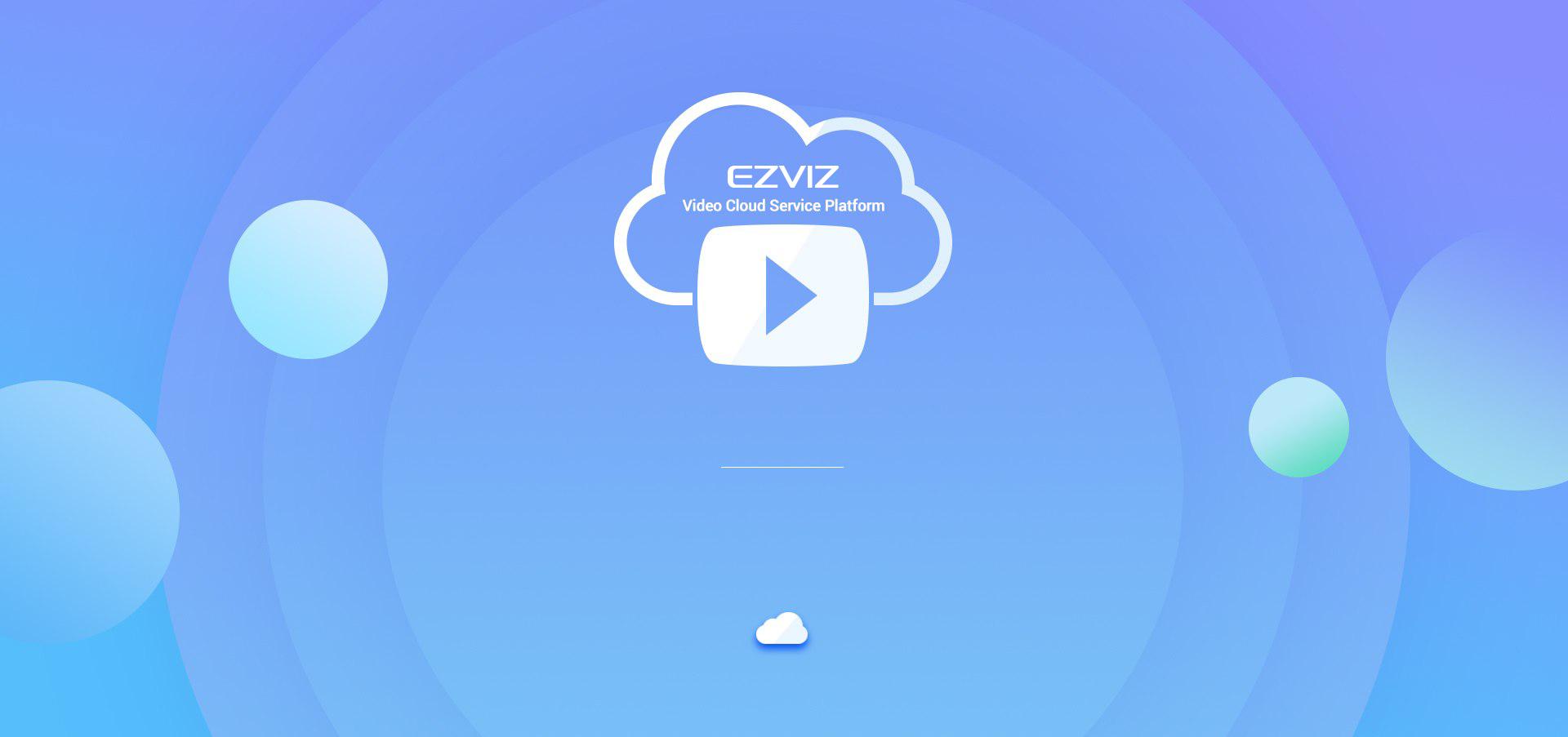 EZVIZ - Seguridad por vídeo para una vida inteligente