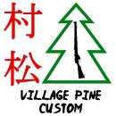 Village Pine Custom Gunsmithing Main Image