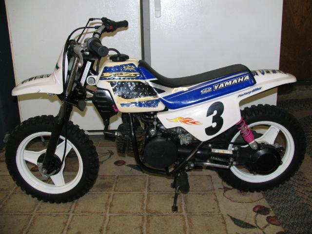 armslist yamaha pw50 trade