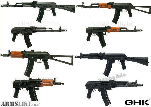 Want To Buy: AK-47, AKM, Saiga AK, Mak-90, WASR