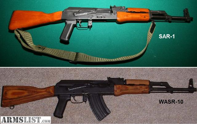 Armslist Want To Buy Ak 47 Wood Furniture Set