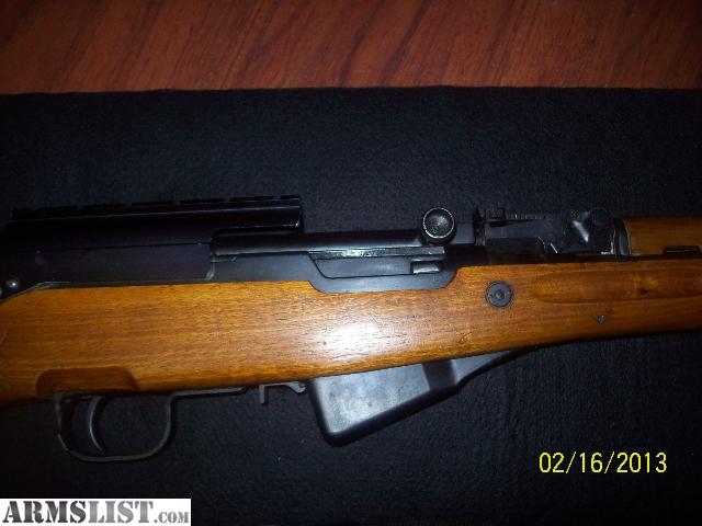 sks serial number lookup