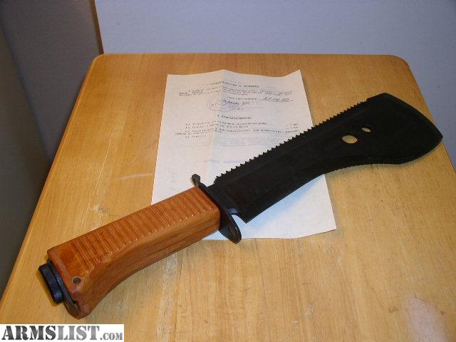 Armslist For Sale Russian Sf Af Pilot Survival Tool