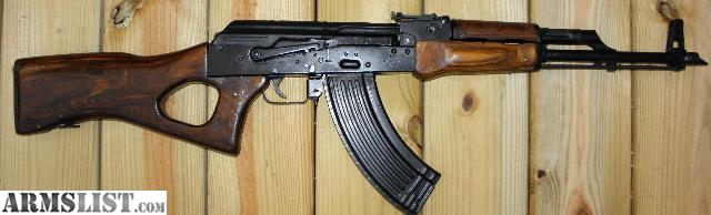 Armslist for sale egyptian maadi post ban ak47 intracis is not the model with the turned down barrel threads it was threaded from the factoryso has all the import marks as seen in pics altavistaventures Gallery