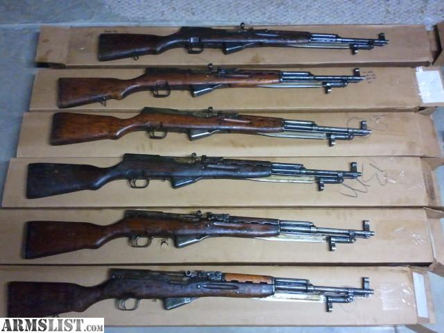ARMSLIST - For Sale: SKS rifle, Chinese military surplus ...