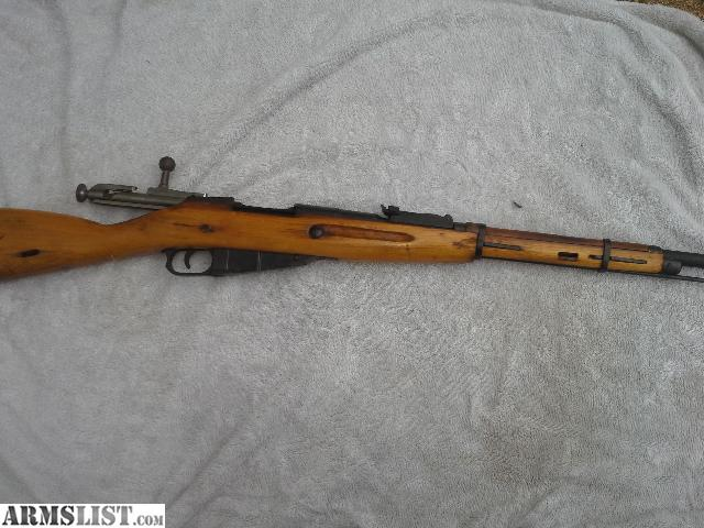 armslist for sale trade mosin nagant carbine