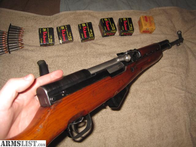 How to Find the Manufacture Date of An SKS by Serial Number