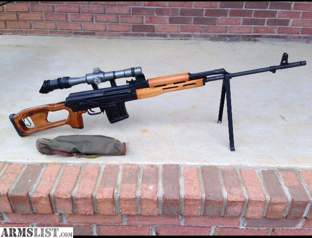 "ARMSLIST - For Sale/Trade: Romanian PSL 54C ""Dragunov"" . 7 ..."