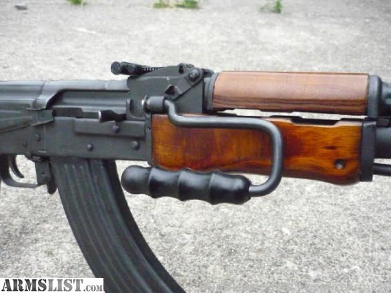 RPK (Ruchnoy Pulemyot Kalashnikova) | Guns Lot
