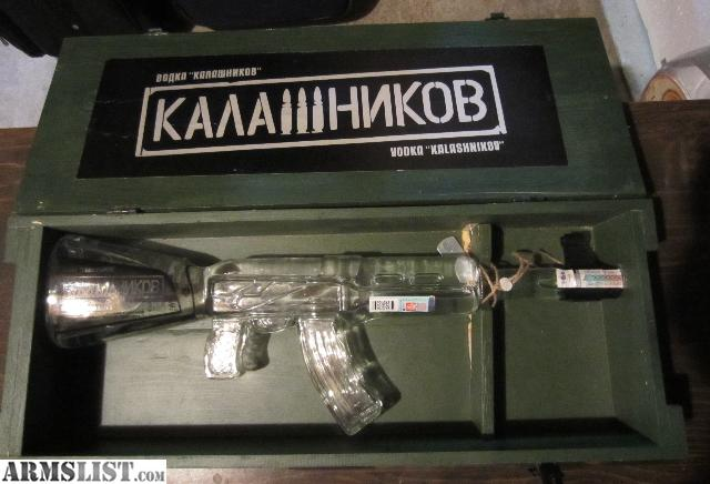 Ak 47 Vodka Images - Reverse Search