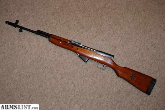 Help me identify this SKS