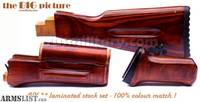 Russian AK 47 Wood Furniture Set  Beautiful Condition     Set is LIKE NEW   Includes all hardware and ships the next day FREE. ARMSLIST   For Sale  Russian AK 47 Wood Furniture Set   Beautiful