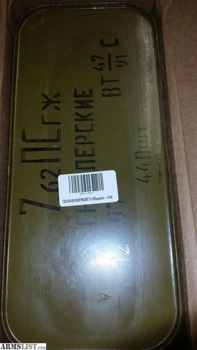 Rounds of 7 62x54r 7n1 russian sniper ammo this ammunition is highly