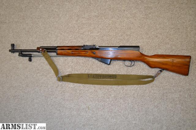 norinco sks dating Detailing all aspects of the chinese type 56 sks carbine from original military examples to commercial models including important data, research, descriptions, pictures, and more.