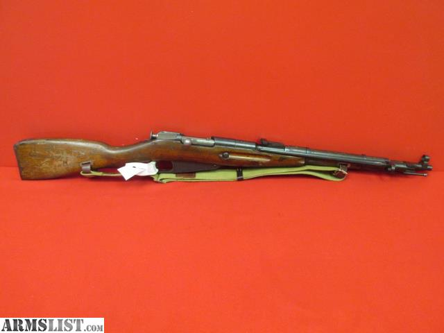 Armslist For Sale China Type 53 Mosin Nagant Carbine 7