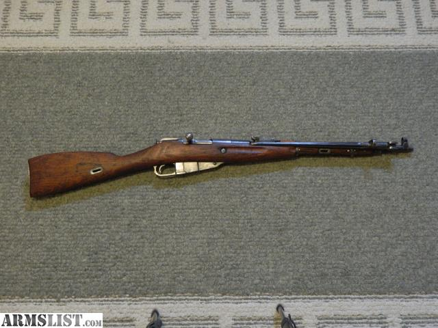 Hungarian M44 Stock For Sale And More Difference Between