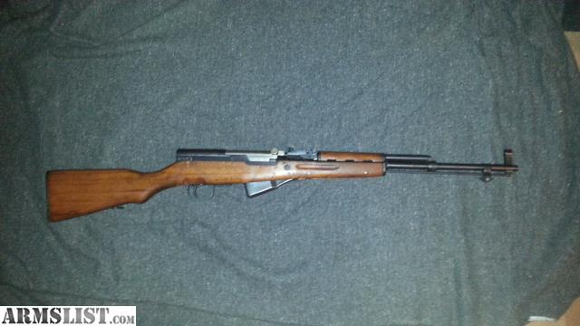 russian sks serial number dating Difference between different countries serial numbers and makings because i  am going to a gun show soon, for parts for my sks and would like to find russian  parts i have no  join date: jul 2012 location: nc posts: 14.