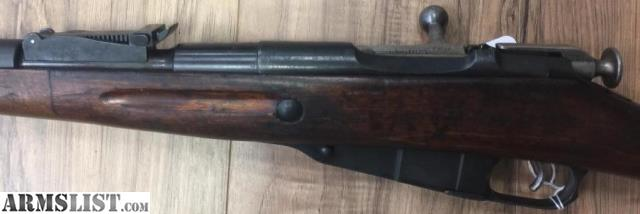 Armslist for sale mosin nagant 7 62x54r