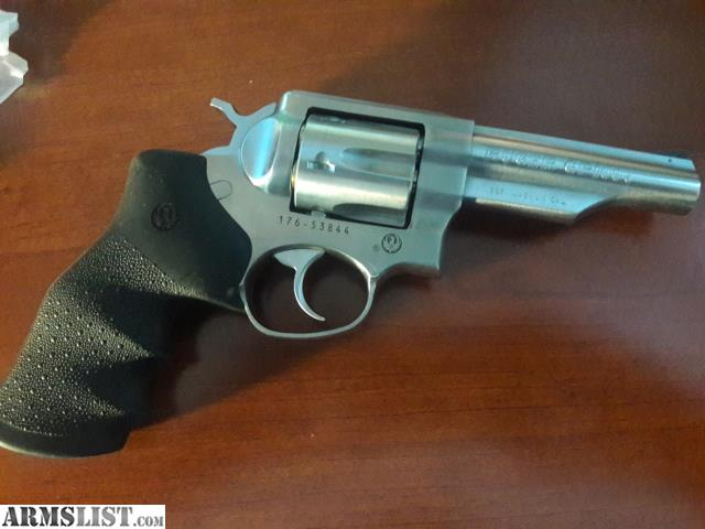 Ruger gp100 deals : Coupons for disney world dining