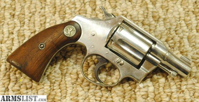 colt detective special nickel serial numbers
