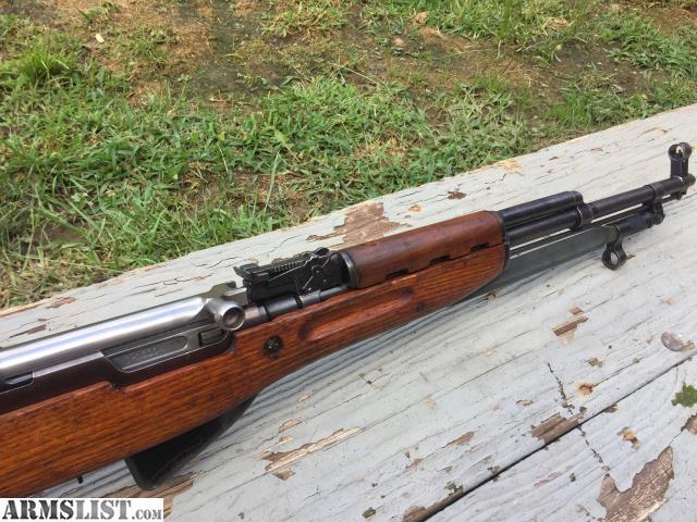 ARMSLIST - For Sale: Yugo M59 SKS