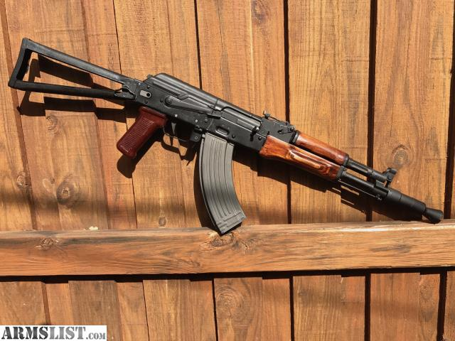 Arsenal Slr 107fr Stock Replacement