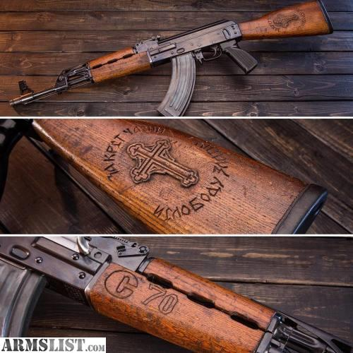 ARMSLIST - Want To Buy: Want to buy: AK47 Furniture with