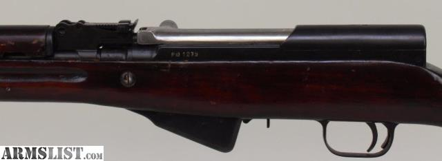 ARMSLIST - For Sale: 1953 Russian SKS Type 45