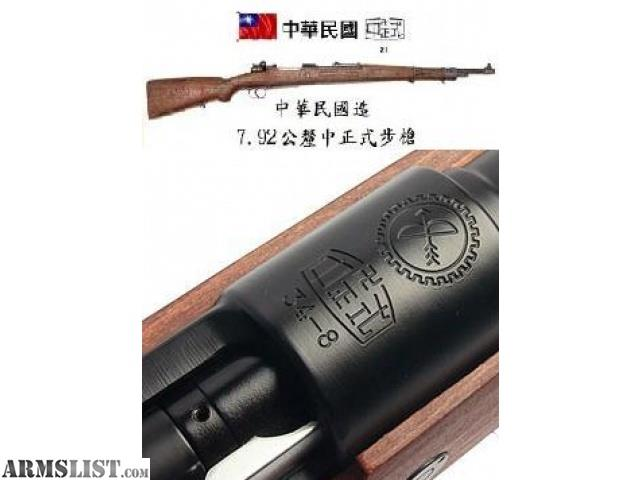 ARMSLIST - For Sale: Looking for old Chinese rifles or Tokarev handguns