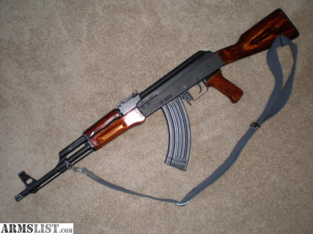 ARMSLIST - For Sale: Bulgarian SSR-85C-2 AK47