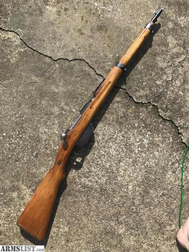 ARMSLIST - For Sale/Trade: Steyr M95/30 Carbine