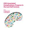 CKD-Associated Complications: Progress in the Last Half Century