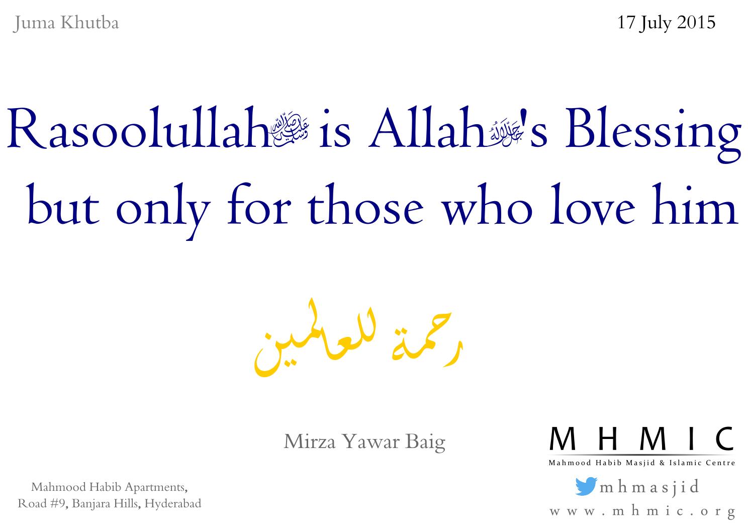 Rasoolullah is Allahs blessing Part 1 Mirza Yawar Baig