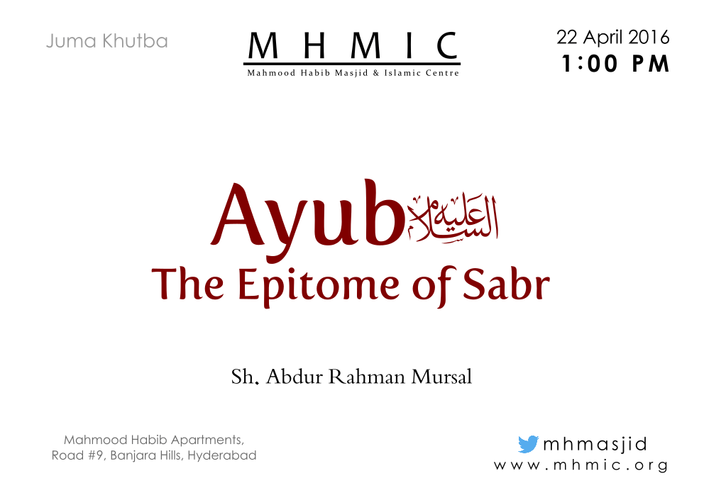 JK - Ayub AS - The Epitome of Sabr